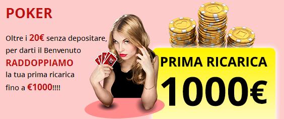 intro-bonus-primo-deposito